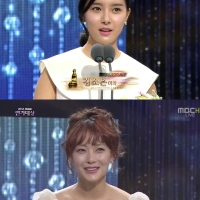"[News] 121230 Kim So Eun - Oh Yeon Seo "" Best Actress Rookie of The Year "" MBC Drama Award 2012"