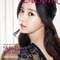 [PICT] 131104 Kim So Eun for Dasom November Special Issue 2013 - Saimdang Beauty Magazine